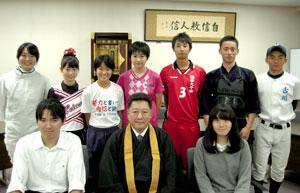 大学 高校 龍谷 付属 平安